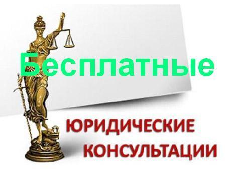 Юридические консультации в Самаре